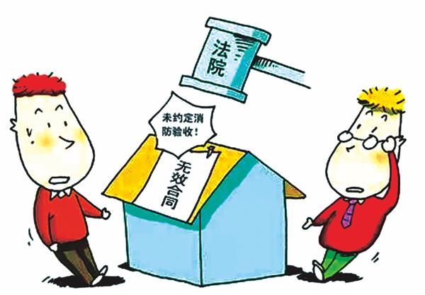 """一、未经发包方(村委会)同意转让土地承包经营权而签订的合同 根据《农村土地承包法》第十八条规定""""承包方采取转让方式流转农村土地承包经营权的,经发包方同意后,当事人可以要求及时办理农村土地承包经营权变更、注销或重发手续。"""" 最高人民法院关于审理涉及农村土地承包纠纷案件适用法律问题的解释第十三条规定""""承包方未经发包方同意,采取转让方式流转其土地承包经营权的,转让合同无效。但发包方无法定理由不同意或者拖延表态的除外。""""根据法律规定,以转让方式流转土地的必须经发包"""