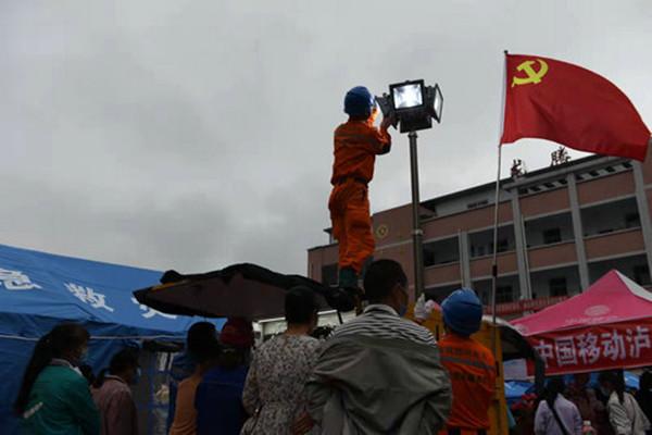 泸县发生6.0级地震 国网四川电力火速救援 泸县灾区天黑亮灯(图7)